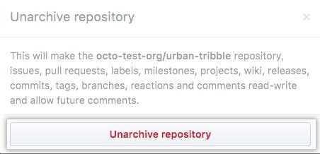リポジトリをアーカイブへ保管するボタン