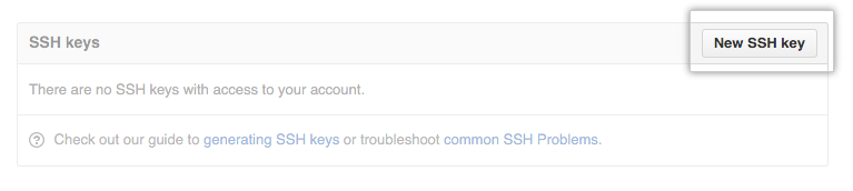 SSH 密钥按钮