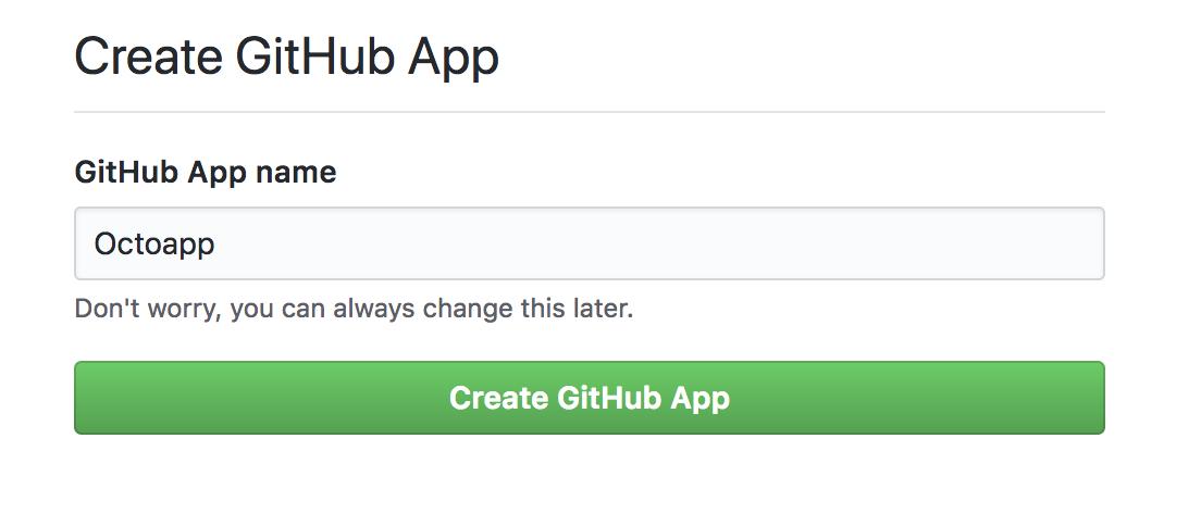 GitHub App Manifest の作成