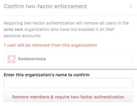 Caixa Confirm two-factor enforcement (Confirmar exigência de dois fatores)