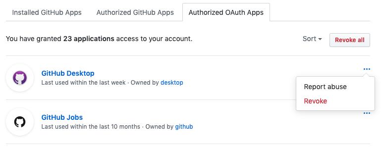 授权的 OAuth 应用程序 列表