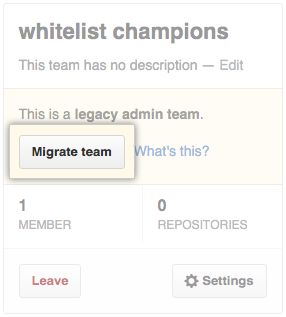 [Migrate team] ボタン