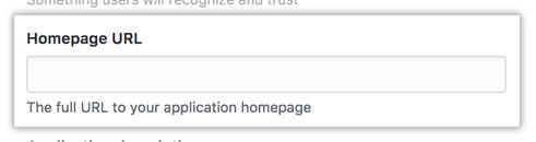 アプリケーションのホームページ URL フィールド