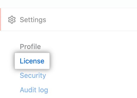 """企业帐户设置边栏中的""""License(许可)""""选项卡"""