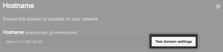 [Test domain settings] ボタン