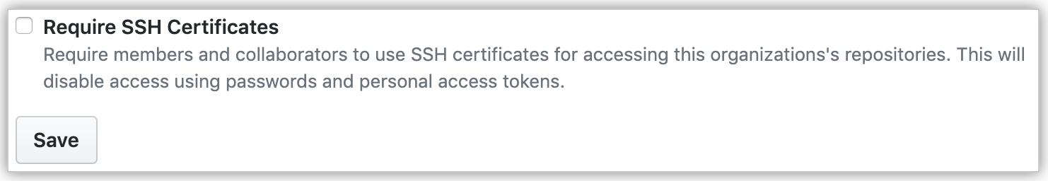 SSH証明書必須のチェックボックスと保存ボタン