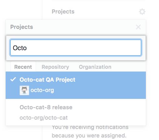 プロジェクトボードの検索ボックス