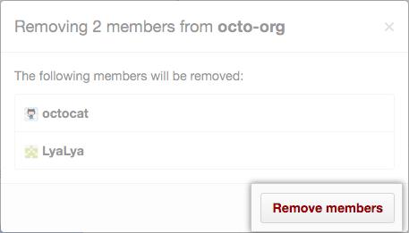 削除されるメンバーのリストおよび [Remove members] ボタン