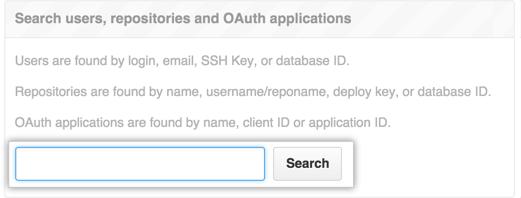 Campo de búsqueda en la configuración de administrador de sitio