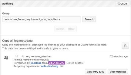 2 要素認証への非準拠で削除されたユーザを示す Staff tools audit log イベント