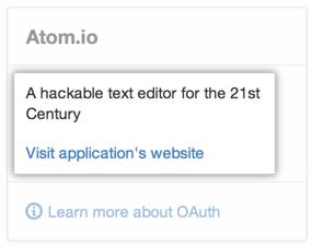 OAuth 应用程序信息和网站
