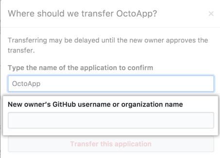 输入要转让到的用户或组织的字段