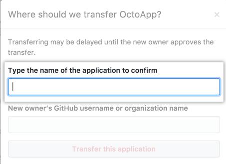 输入要转让的应用程序名称的字段